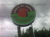Lire la suite: Restaurant Abou El Abd Tunis