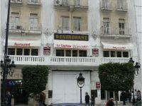 Lire la suite: Resraurant le Capitol Tunis