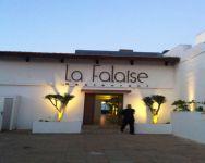 Lire la suite:  Restaurant la Falaise Tunis