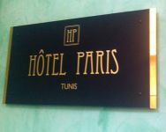 Lire la suite : Hotel Paris Tunis