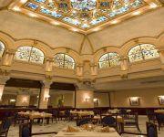 Lire la suite: Hotel Tunisia Palace Tunis
